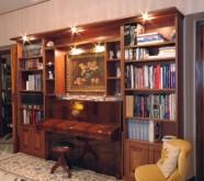 libreria in legno noce